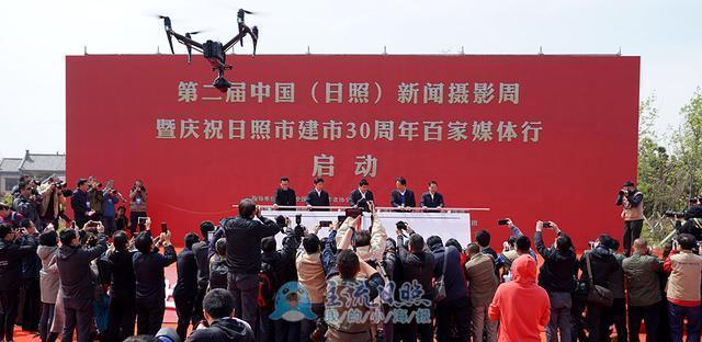 """中国新闻摄影界的""""奥林匹克""""在日照举行    共同发现日照之美"""
