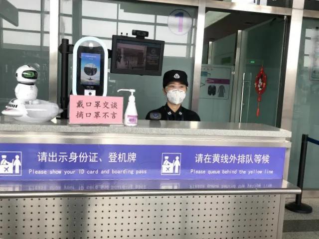 日照机场:复工复产期间旅客出行指南