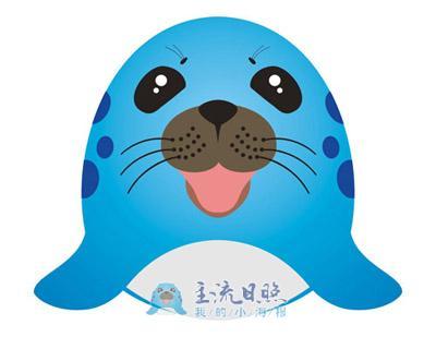 小海豹.jpg