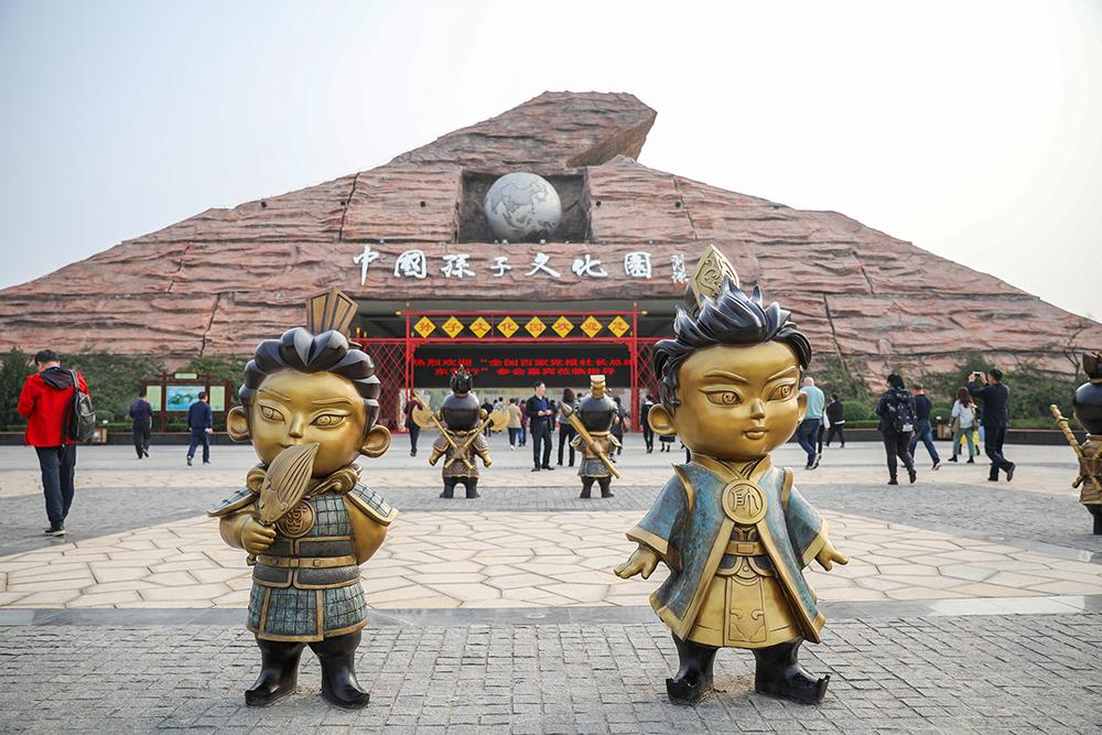 中国孙子文化园 (1).jpg