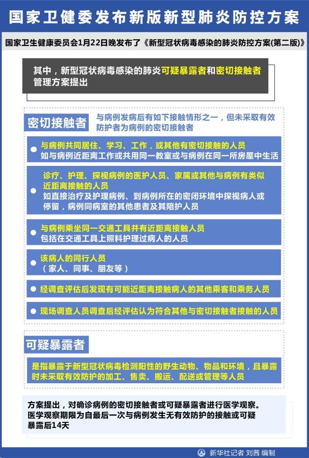 微信圖片_20200124062449.jpg